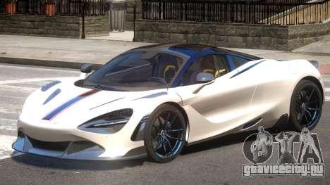 McLaren 720S Sport для GTA 4