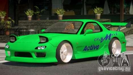Mazda RX-7 GTS для GTA 4
