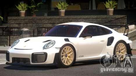 Porsche 911 GT2 RS V1.0 для GTA 4