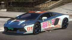 Lamborghini Aventador RS PJ3 для GTA 4