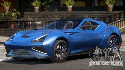 Vulcano Titanium для GTA 4