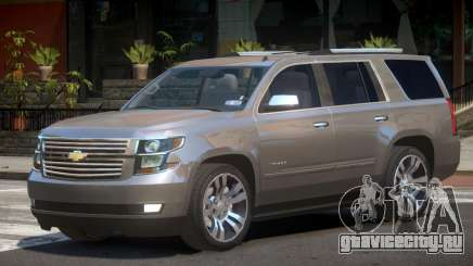 Chevrolet Tahoe Tuned для GTA 4