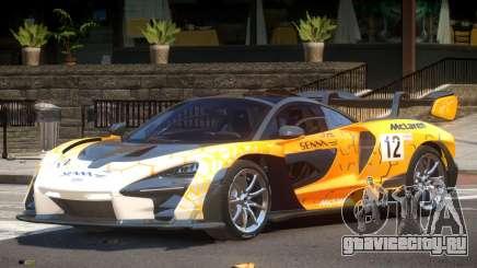 McLaren Senna GT PJ1 для GTA 4