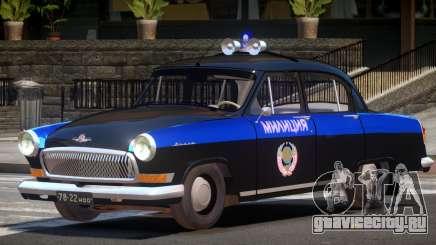 GAZ 21 Police V1.0 для GTA 4