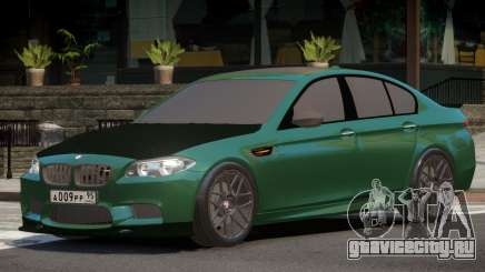 BMW M5 F10 Tuned V1.0 для GTA 4