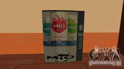 Mio Russia Vending Machine для GTA San Andreas