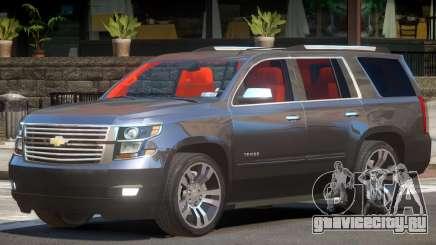 Chevrolet Tahoe BC для GTA 4