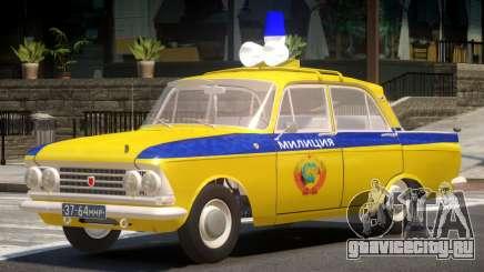 Moscvich 408 Police для GTA 4