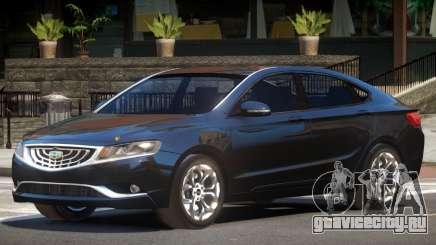 Geely GC9 ST для GTA 4