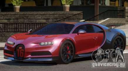 Bugatti Chiron Sport Carbon для GTA 4
