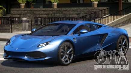 Arrinera Hussarya V1.1 для GTA 4