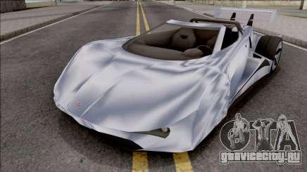 GTA V-ar Vapid Futura для GTA San Andreas