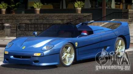 Ferrari F50 RS Roadster для GTA 4