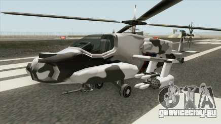 New Hunter Helicopter для GTA San Andreas