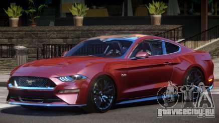 Ford Mustang GT Elite для GTA 4