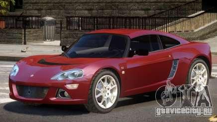 Lotus Europa Sport V1.0 для GTA 4