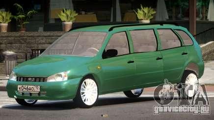 Lada Kalina Custom для GTA 4