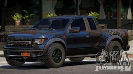 Ford F-150 ST для GTA 4