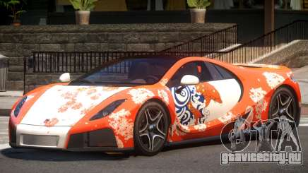 GTA Spano V10 PJ4 для GTA 4