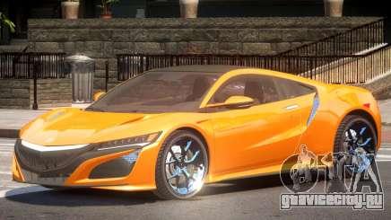 Acura NSX Sport для GTA 4
