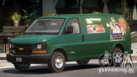 Chevrolet Express PJ2 для GTA 4