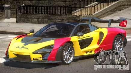 McLaren Senna GT PJ2 для GTA 4