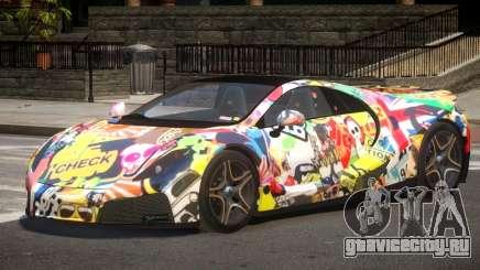 GTA Spano RS PJ для GTA 4