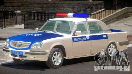 GAZ 31105 Police V1.0 для GTA 4