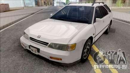 Honda Accord SW 1994 для GTA San Andreas