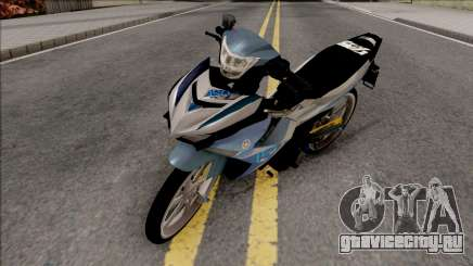 Yamaha Exciter 150 Limited Edition для GTA San Andreas