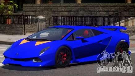 Lambo Sesto V1.0 PJ1 для GTA 4