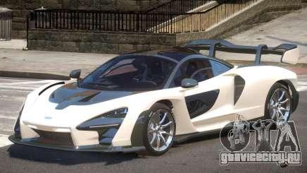 McLaren Senna GT для GTA 4