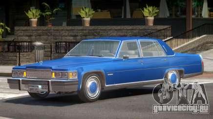 1980 Cadillac Fleetwood для GTA 4