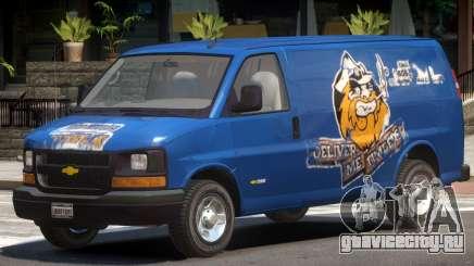 Chevrolet Express PJ4 для GTA 4