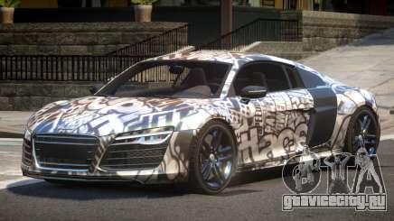 Audi R8 V10 GT PJ1 для GTA 4