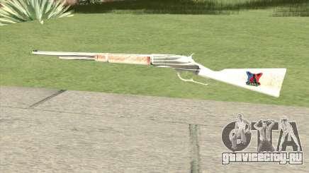 Rifle (White) для GTA San Andreas