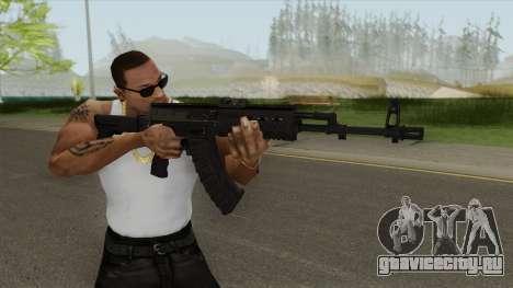 AK-15 (Assault Rifle) для GTA San Andreas
