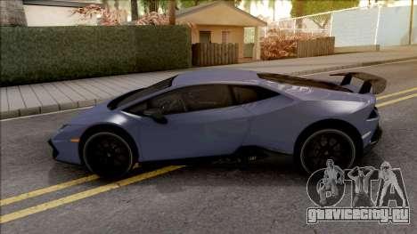 Lamborghini Huracan LP 580-2 для GTA San Andreas