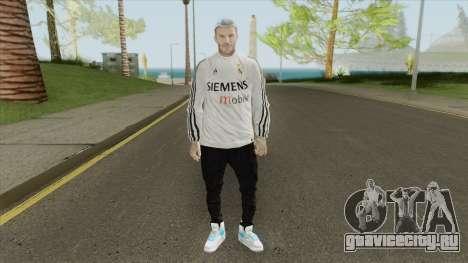 David Beckham (Real Madrid) для GTA San Andreas