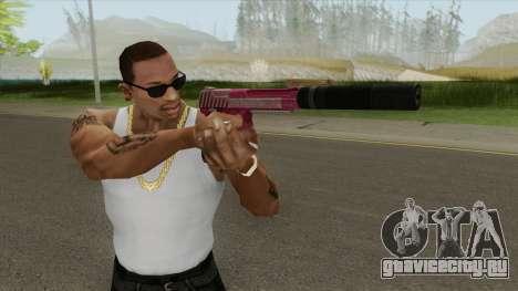 Pistol .50 GTA V (Pink) Suppressor V1 для GTA San Andreas