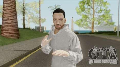 Eminem (2020) для GTA San Andreas