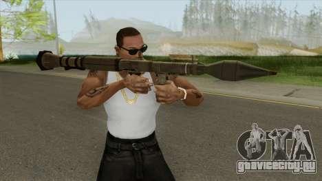 Rocket Launcher GTA V (Army) для GTA San Andreas