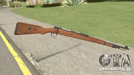 Kar98K (Hunt Down The Freeman) для GTA San Andreas