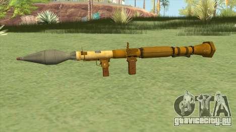 Rocket Launcher GTA V (Gold) для GTA San Andreas