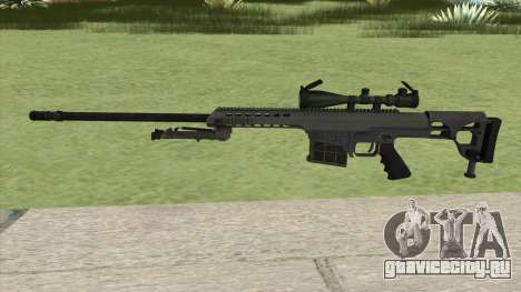M98B (CS-GO Customs 2) для GTA San Andreas