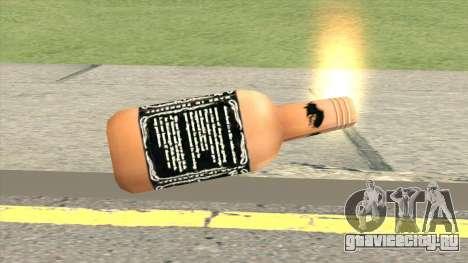Molotov Cocktail (Manhunt) для GTA San Andreas