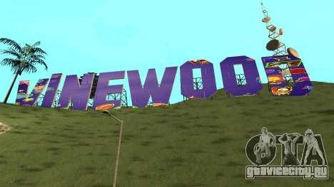 New Vinewood Unikitty Credits для GTA San Andreas