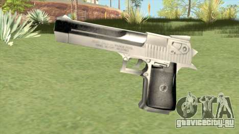Desert Eagle (Manhunt) для GTA San Andreas