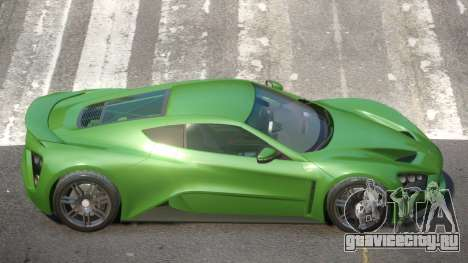 Zenvo ST1 GT для GTA 4