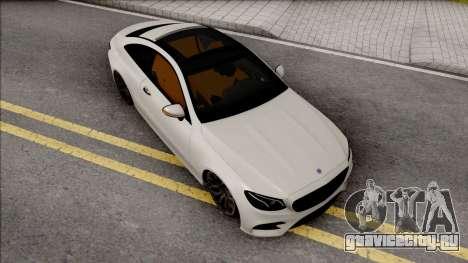 Mercedes-Benz E350D Coupe C238 2017 SlowDesign для GTA San Andreas